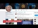У США розгорівся скандал через пост Трампа у Twitter