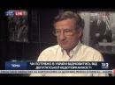 Сергей Тарута, народный депутат, в Вечернем прайме телеканала 112 Украина , 28.06.2017