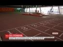 Найбільший спорткомплекс Запорізької області продали мережі фітнес клубів