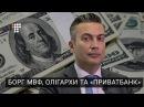 Не хочемо створювати надтягар але повертати борги доведеться голова МВФ в Україні