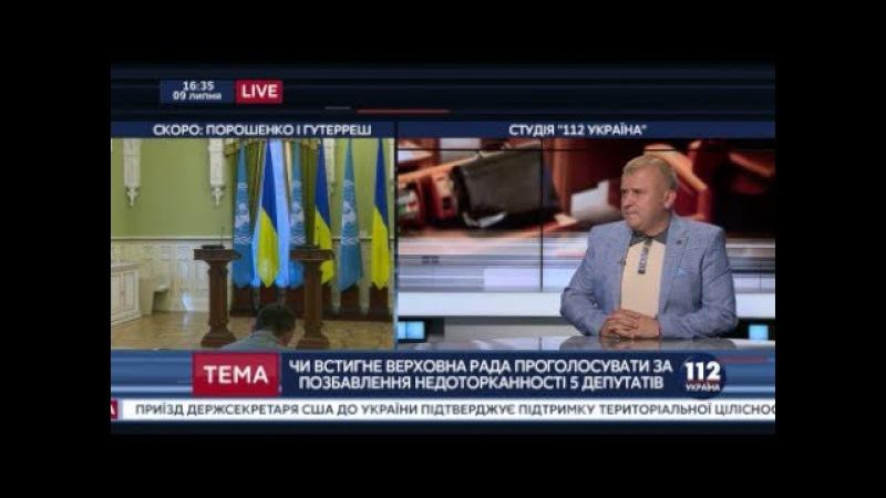 Николай Голомша, экс-первый замгенпрокурора, - гость 112 Украина, 09.07.2017