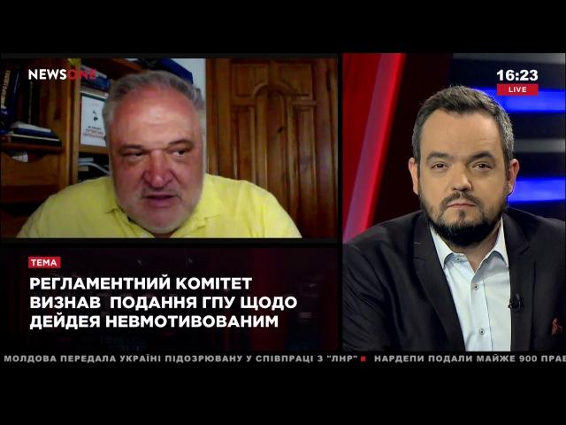 Эксклюзив. Цибулько: аргументы Луценко на регламентном комитете были не убедительны 03.07.17