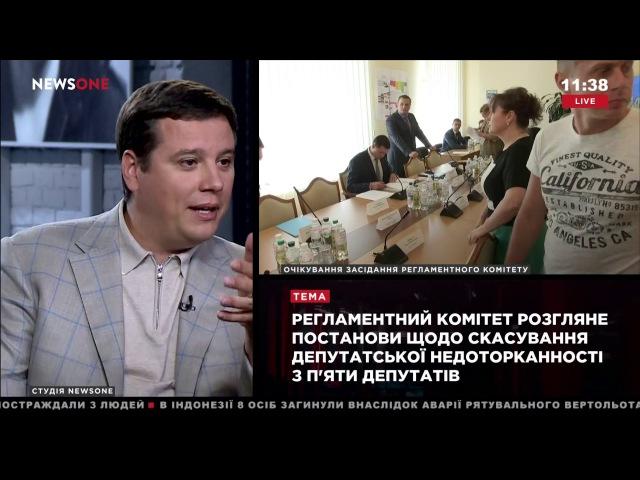 Пилипенко: мы следим только за ходом громких дел, а нужно отслеживать приговоры. LIVE 03.07.17