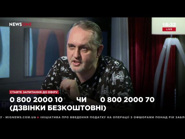 Неёлов: считаю, что русский язык принадлежит Украине. Большое интервью с Литвиненко 29.06.17