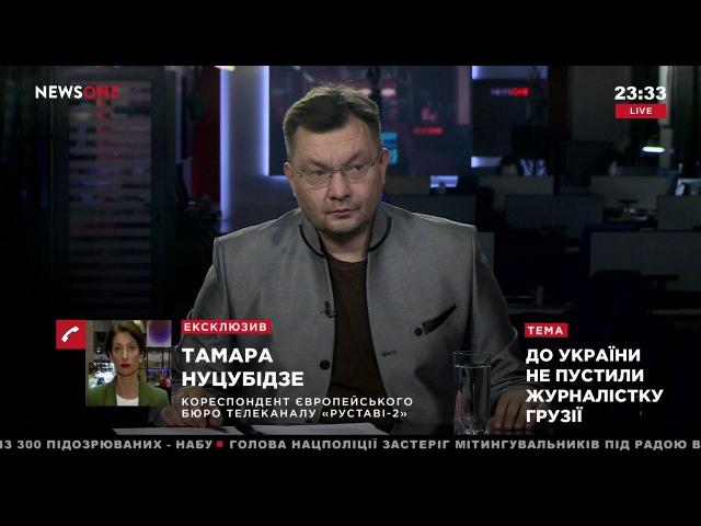 Грузинского журналиста Нуцубидзе держат в аэропорту Борисполь и не пускают в Украину 05.12.17