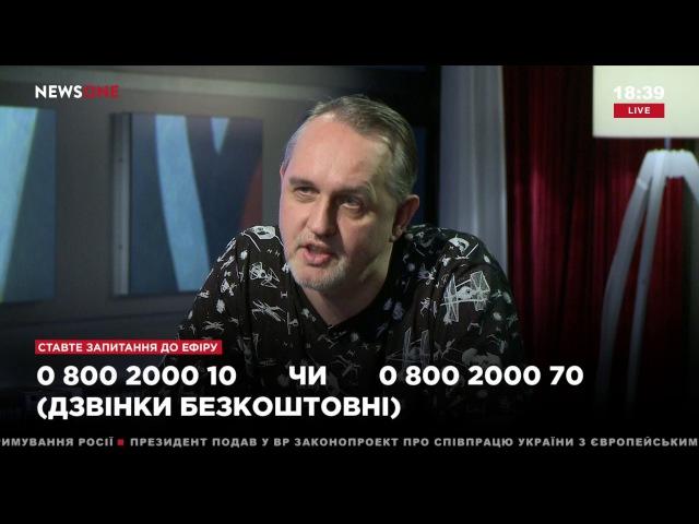 Неёлов: искусство должно быть внеязыковым. Большое интервью с Литвиненко 29.06.17