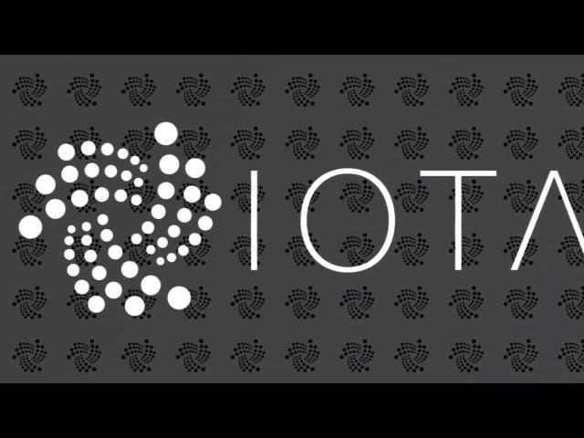 IOTA - надежная криптовалюта