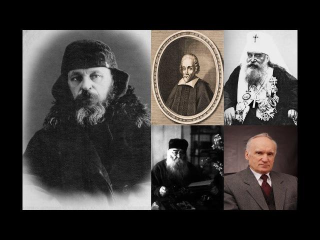 Новые богословы. Священноисповедник Виктор (Островидов), епископ Глазовский