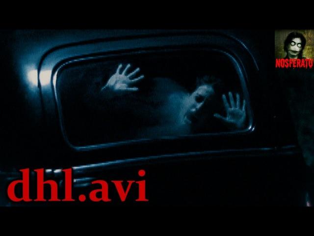 Истории на ночь - dhl.avi