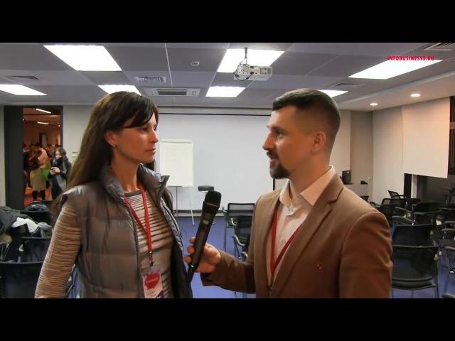 Инфобизнес 2.0 — 10 поток — Анна Даева