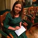 Виктория Плужникова фото #28
