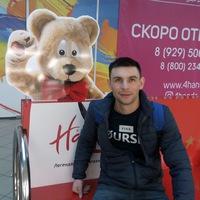 Денис Давидов сервис Youlazy