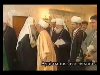 ПРИХОД АНТИХРИСТА. ПРОЕКТ BLUE BEAM
