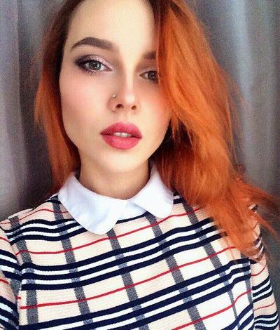 Алиса Кирсанова