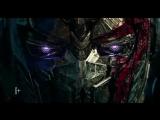 «Трансформеры 5: Последний рыцарь» Расширенная большая игра ТВ-СПОТ (Рус)
