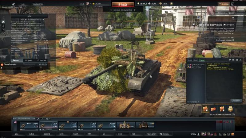 [RUEN] 90 Добиваем M26 Pershing VP_Tim и Взвод. War Thunder