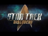 Star Trek Discovery actors are revealed.