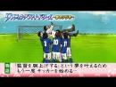 LONDON HEARTS (2013.03.26) - 3HSP Part 2: Panther Ogata Dokkiri Musical (パンサー尾形 ドッキリ ミュージカル)