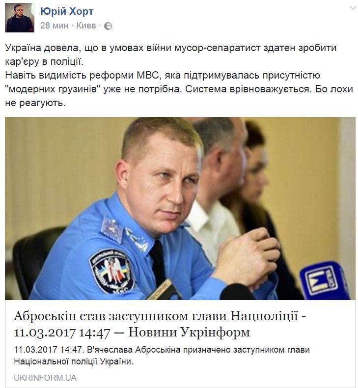 Последствия сегодняшнего обстрела боевиками жилых кварталов Авдеевки - Цензор.НЕТ 7374