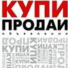 Красноярск Продает