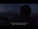 BBC Чудеса Солнечной системы 1 Империя Солнца Научно познавательный космос 2010