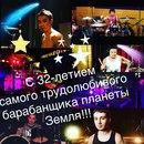 Леонид Притула фото #37