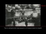 100 фактов о 1917. Церковь и революция