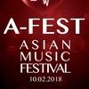 A-FEST - Asian Music Festival