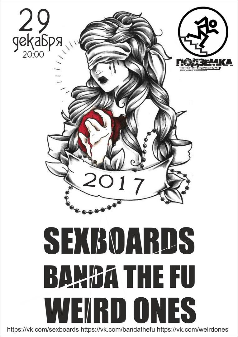 Афиша Ростов-на-Дону 29'12 NeW Alternative Year! Pod3emka Club