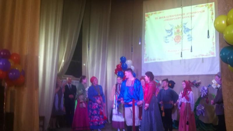 Международный этнофорум Сибирские беседы, отрывок Галаконцерта