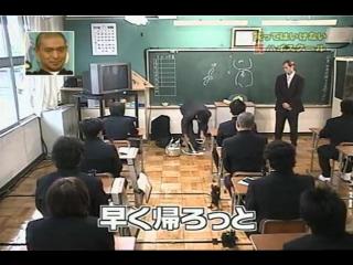 Downtown Gaki no Tsukai - High School Batsu Game (English Language)