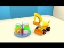 Мультфильм про машинки. Экскаватор Аха. Развивающий мультик с 3D машинками