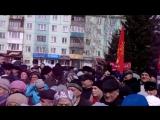 Специальный репортаж  с Митинга  в Бийске 25 марта 2017 года
