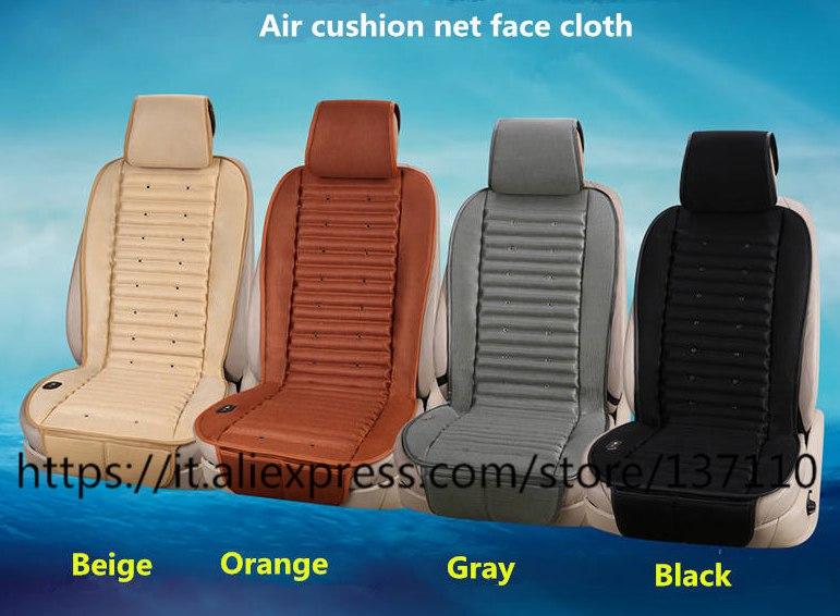 Накидки на сидения со встроенной вентиляцией