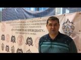 Сергей Соловьёв. Директор спортивного клуба