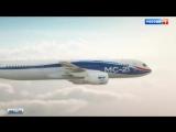 Новости на «Россия 24» • В Перми создадут самый мощный двигатель в гражданской авиации России