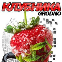 grodno_events
