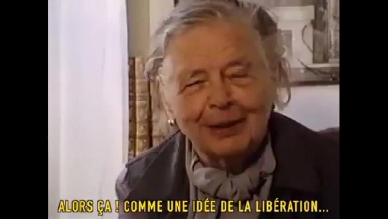Marguerite Yourcenar - Féminisme