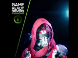Повышение производительности Destiny 2
