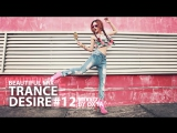 Trance Desire #12 _ Best of Vocal, Melodic, Balearic Trance _ Mixed by Oxya