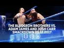 [ My1] Бладжеон Бразерс (Харпер и Роуэн) против Адама Джемса и Джоша Карра. Смэкдаун 05.12.17