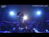 Keyakizaka46 - Fukyouwaon (MUSIC STATION от 14 апреля 2017)