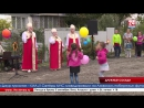 В Симферополе до 2021 года установят 55 детских площадок Танцы песни угощения детские игры и беседы по душам Жители Симфероп