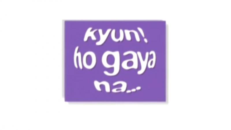 Трейлер Фильма: Ну что, влюбился? / Kyun! Ho Gaya Na? (2004)