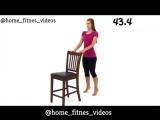 Отличная тренировка ног и икр со стулом
