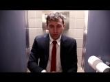 Короче Говоря_ Я сходил в туалет