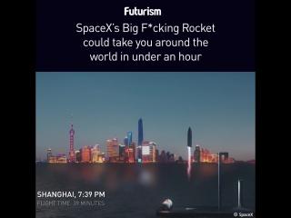 Пассажирская ракета Илона Маска