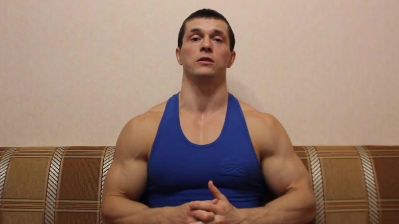 Алкоголь - враг мышц номер 1. Алексей Shredder Клакоцкий