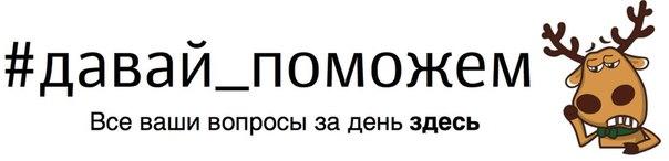 #давай_поможем@overhear_maliy На Ленина 8 в подъезде объявился рыжий к