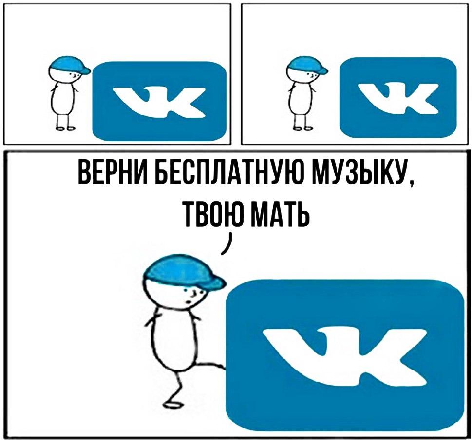 lp_ruDaHYdE.jpg